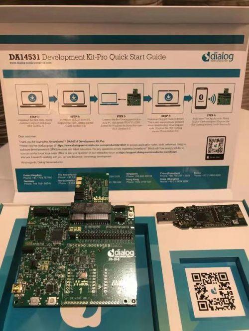 Dialog半导体推出超小蓝牙低功耗SoC及模块,连接未来十亿IoT设备4