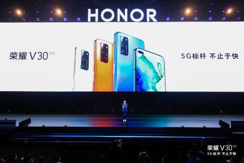 荣耀V30系列成首款全系5G双模手机  确立5G行业标杆地位1