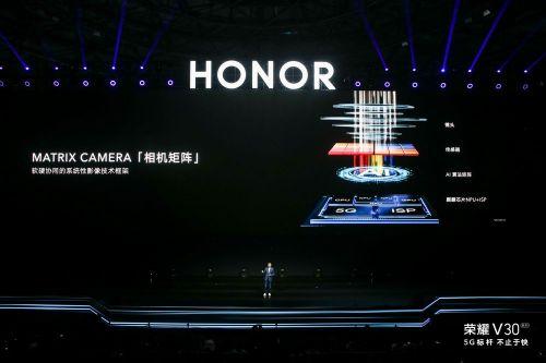 荣耀V30系列成首款全系5G双模手机  确立5G行业标杆地位6