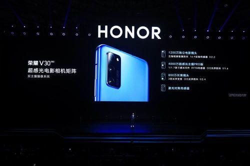 荣耀V30系列成首款全系5G双模手机  确立5G行业标杆地位7