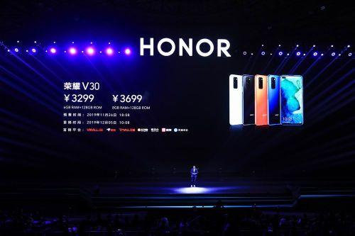 荣耀V30系列成首款全系5G双模手机  确立5G行业标杆地位8