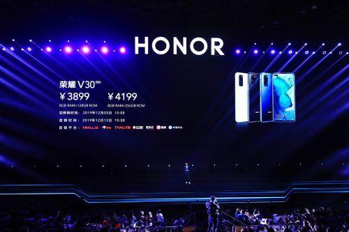 荣耀V30系列成首款全系5G双模手机  确立5G行业标杆地位9