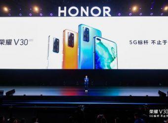 荣耀V30系列成首款全系5G双模手机  确立5G行业标杆地位