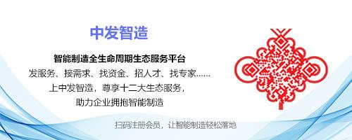 淮安:各类产业优惠政策汇编1