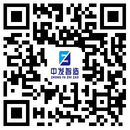 """政策强化招引,平台服务产业:淮安全面打造""""集成电路封测之都""""1"""