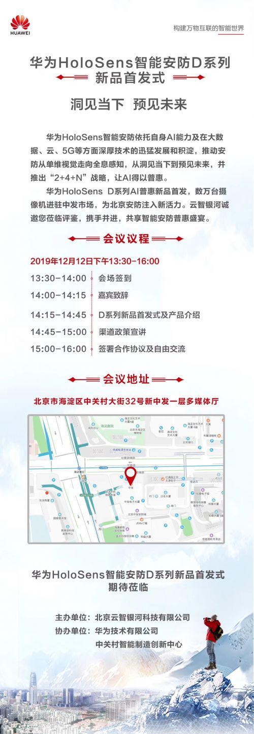 中共中央政治局召开会议,推动农业、制造业、服务业高质量发展1