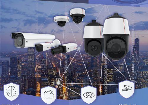 洞见当下,预见未来:华为携手中发智造,智能安防新品北京首发1