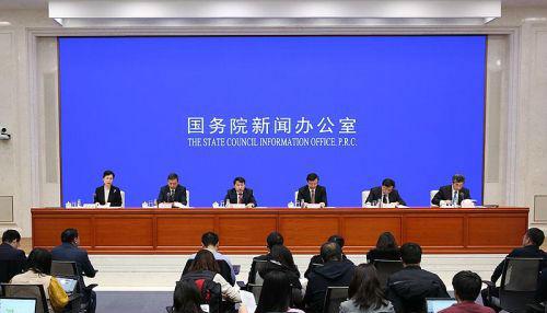 国新办就《长江三角洲区域一体化发展规划纲要》举行发布会0