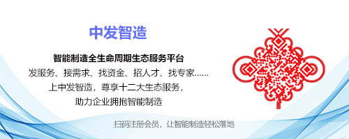 十二大看点,全面解读《长江三角洲区域一体化发展规划纲要》1