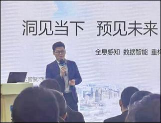 坐标中关村智能制造创新中心:华为HoloSens智能安防D系列AI新品北京首发4