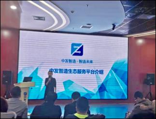 坐标中关村智能制造创新中心:华为HoloSens智能安防D系列AI新品北京首发7