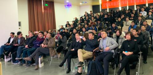 坐标中关村智能制造创新中心:华为HoloSens智能安防D系列AI新品北京首发5