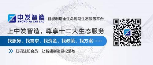 客观分析:5G+工业互联网未来发展趋势  1