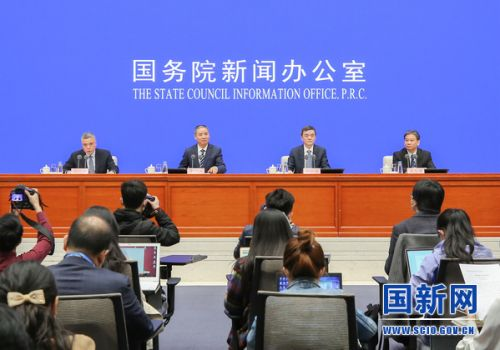 辛国斌出席制造业复工复产有关情况新闻发布会并答记者问