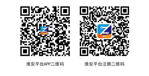 中发智造与淮阴工学院达成战略合作2
