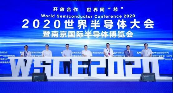上半年江苏集成电路产业销售收入同比增长35%