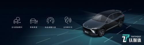 蔚来发布NOP,专访秦力洪:未来长远的竞争优势还是用户满意度 0