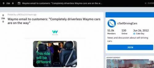 Uber安全员担责,掩盖自动驾驶的追责困境5