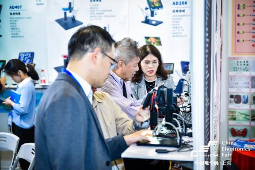 上海 第96届中国电子展升级亮相1