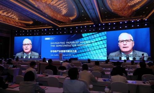 第三届全球IC企业家大会暨IC China2020在上海开幕7