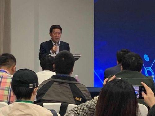 2020年教育装备学术大会物联网技术教育装备应用研讨会成功举办3