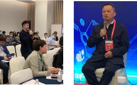 2020年教育装备学术大会物联网技术教育装备应用研讨会成功举办8