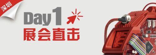 """""""融合创新号""""飞船首登大湾区丨首届慕尼黑华南电子展开幕,致敬特区40周年科技创新路!0"""