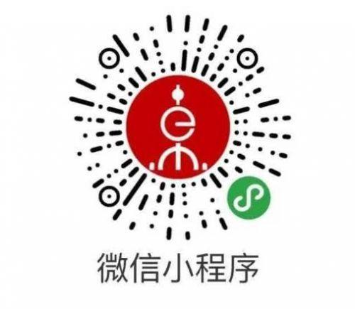 第96届中国电子展攻略来了丨硬核防疫,保你安全逛展!1