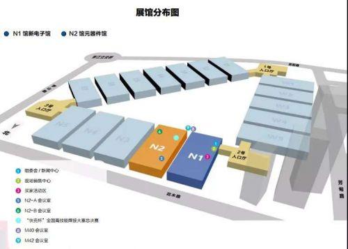 第96届中国电子展攻略来了丨硬核防疫,保你安全逛展!3