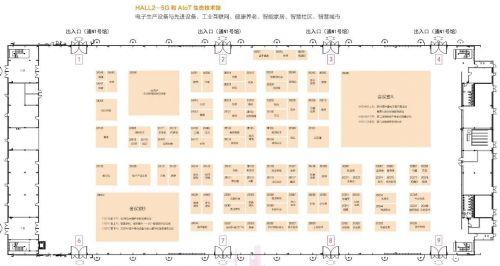 第96届中国电子展攻略来了丨硬核防疫,保你安全逛展!5