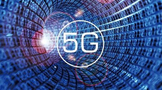 5G技术能为智能制造赋能哪些?