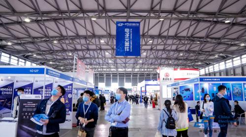 第96届中国电子展盛大开幕,探寻电子元器件发展机遇2