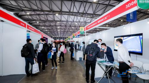 第96届中国电子展盛大开幕,探寻电子元器件发展机遇3