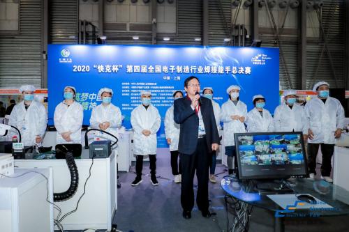 第96届中国电子展盛大开幕,探寻电子元器件发展机遇4