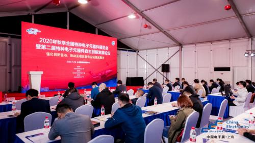 第96届中国电子展盛大开幕,探寻电子元器件发展机遇5