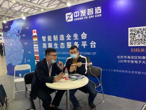 第96届中国电子展盛大开幕,探寻电子元器件发展机遇0