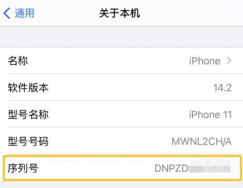 iPhone 11触摸屏大规模翻车!苹果正在全球紧急召回4