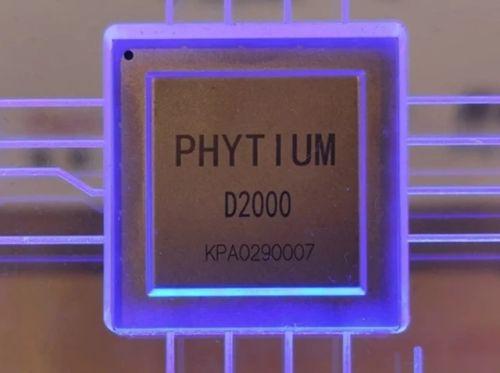 又一国产芯片问世:频率飚2.6GHz,八核仅25W0