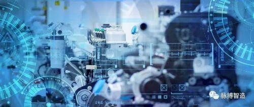 没有强大的制造业基础,何来智能制造?2