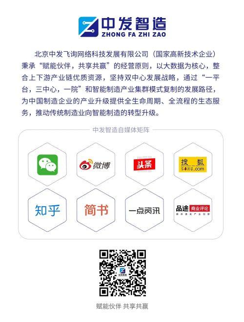 【在习近平新时代中国特色社会主义思想指引下】工业互联网加速中国新型工业化进程1