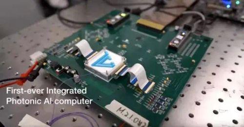 计算速度是电子芯片1000倍,光子AI芯片商用产品今年面世!0