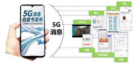 赛迪发布《2021年5G发展展望白皮书》13