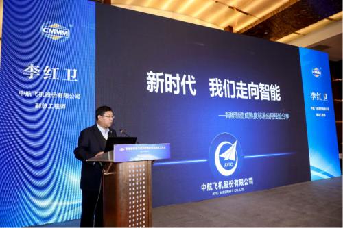智能制造能力成熟度国家标准正式发布7