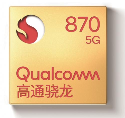 骁龙870 5G移动平台问市,带来更出色的游戏体验1