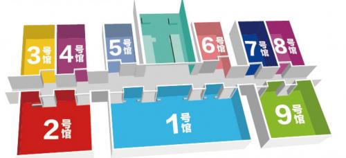 第九届中国电子信息博览会(CITE2021)1