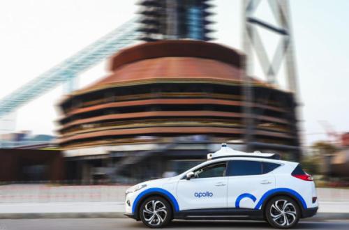 CITE2021前瞻:智能网联与自动驾驶吸引全球目光1