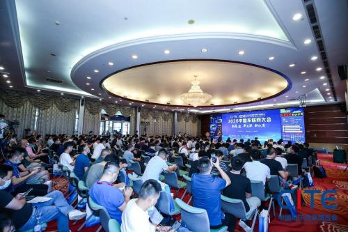 CITE2021前瞻:智能网联与自动驾驶吸引全球目光4