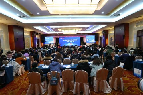 第九届中国电子信息博览会新闻发布会在京举行,引领产业智变0