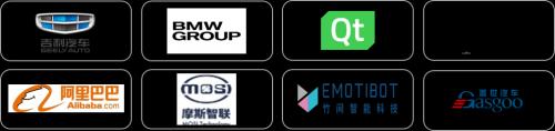 2021慕尼黑上海电子展览会同期论坛大公开!,赶快制定你的参会行程表吧!1