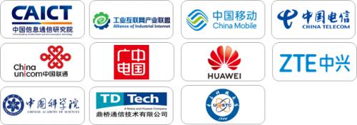 2021慕尼黑上海电子展览会同期论坛大公开!,赶快制定你的参会行程表吧!3